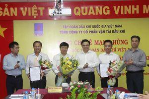 Tổng giám đốc PVN Lê Mạnh Hùng làm việc với PVTrans