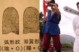 Chưa có công nghệ hiện đại, người xưa tìm hung thủ bằng dấu vân tay như thế nào?