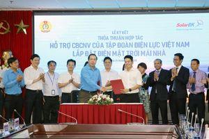 Công đoàn EVN và SolarBK ký kết hợp tác phát triển điện mặt trời mái nhà