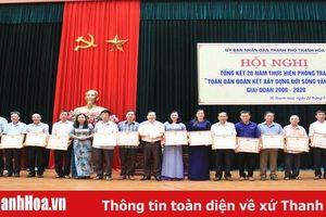 TP Thanh Hóa nâng cao chất lượng, hiệu quả phong trào 'Toàn dân đoàn kết xây dựng đời sống văn hóa'