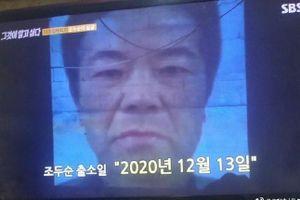 Kêu gọi tiếp tục giam giữ tên ấu dâm Hàn Quốc