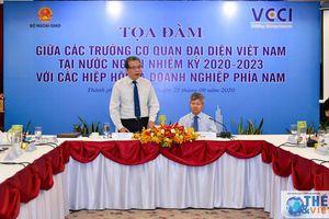 Đoàn Trưởng Cơ quan đại diện Việt Nam ở nước ngoài nhiệm kỳ 2020-2023 tọa đàm với các Hiệp hội Doanh nghiệp phía Nam