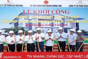20 tỷ đồng xây dựng Trung tâm Chính trị kết hợp trung tâm hội nghị huyện Hương Sơn
