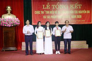 Hà Tĩnh: Lan tỏa tác phẩm Truyện Kiều của Nguyễn Du trong học đường