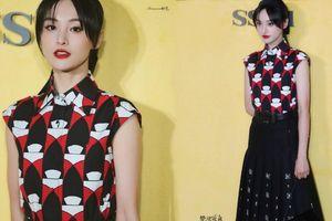 Trịnh Sảng tái xuất với phong cách quý cô kiêu kì tại show thời trang nhà mốt Ý