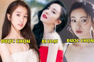 Danh sách nữ minh tinh được bầu chọn Nữ thần Kim Ưng 2020 chính thức lộ diện: Dương Mịch bị loại, Ngu Thư Hân lại có tên