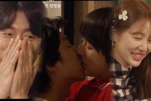 Gong Yoo sốc khi xem lại cảnh hôn 'ướt át' với Yoon Eun Hye: Lập tức đứng Top 1 Naver
