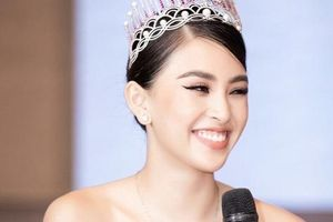 Hoa hậu Việt Nam 2020 đổi format thế nào cho giai đoạn 'bình thường mới'?
