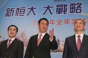 Đại gia bất động sản Trung Quốc gây hoang mang vì khoản nợ 120 tỷ USD