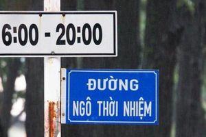 Tên đường và tầm nhìn quy hoạch