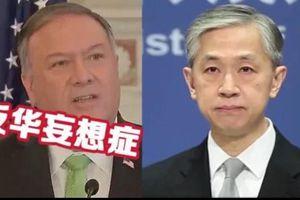 Căng thẳng Mỹ - Trung gia tăng