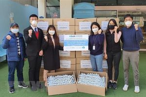 Sinh viên Việt Nam tại Hàn Quốc cùng nhau vượt qua dịch COVID-19