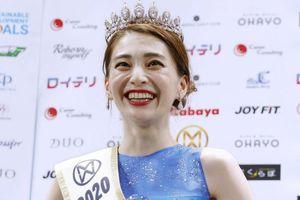 Cô gái 18 tuổi đăng quang Hoa hậu Thế giới Nhật Bản