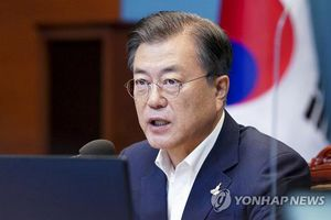 Vụ viên chức Hàn Quốc bị bắn chết: Lời xin lỗi của ông Kim Jong-un là 'điều chưa từng có'