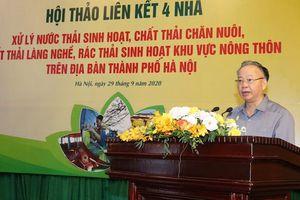 Về nông thôn Hà Nội hôm nay, không ai phủ nhận những thay đổi lớn
