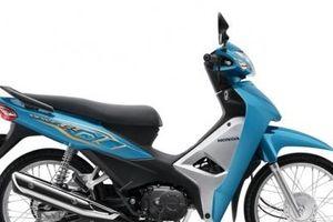 Honda Wave Alpha thế hệ mới vừa ra mắt tại Việt Nam, giá hơn 17 triệu có gì hấp dẫn?