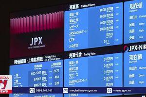 Sở Giao dịch chứng khoán Tokyo ngừng hoạt động vì sự cố