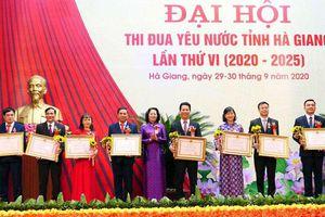 Phó Chủ tịch nước dự Đại hội thi đua yêu nước tỉnh Hà Giang
