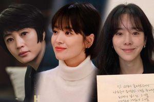 Xem cùng 1 bộ phim: Song Hye Kyo bị đồng nghiệp 'bơ đẹp', Han Hyo Joo phát hiện Han Ji Min khóc đỏ mắt
