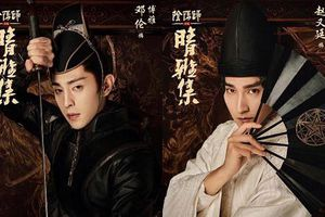 'Âm Dương Sư' tung hình ảnh và trailer siêu ngầu của Triệu Hựu Đình và Đặng Luân