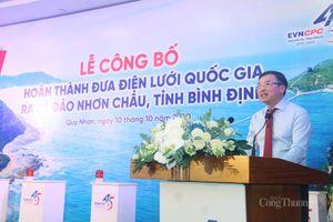 Khánh thành dự án đưa điện lưới Quốc gia ra xã đảo Nhơn Châu