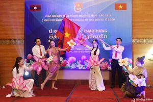 Gặp gỡ hữu nghị thanh niên Việt Nam – Lào tại Nghệ An