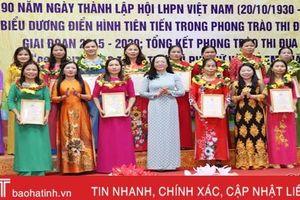 Nhiều hoạt động ý nghĩa kỷ niệm 90 năm Ngày thành lập Hội LHPN Việt Nam