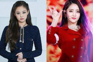 Điểm danh 4 nữ idol xinh đẹp sinh ra đã là 'rich kid', đúng danh xưng 'công chúa đi hát'