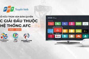 Xem AFC trên hệ thống truyền hình FPT