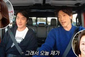 2 mỹ nam Bi Rain và Kwon Sang Woo tranh thủ kể về vợ trên sóng truyền hình