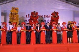 Đà Nẵng: Khánh thành nhà máy công nghệ thông tin kỹ thuật cao đầu tiên về SMT