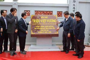 Tướng Tô Lâm dự lễ gắn biển công trình mừng Đại hội Đảng bộ Hưng Yên