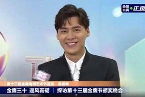 Lý Dịch Phong leo 'hot search' nhờ vào phát ngôn trong lễ trao giải 'Kim Ưng 2020'