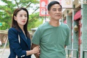Nhậm Đạt Hoa và Đồng Dao thắng giải Thị đế, Thị hậu Kim Ưng 2020
