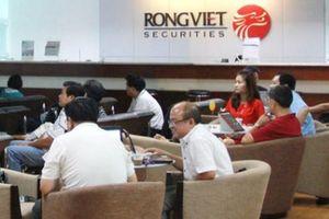 Chứng khoán Rồng Việt (VDSC) lãi quý 3 gấp 4 lần, hoàn thành vượt 39% kế hoạch năm 2020