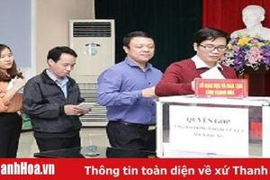 Sở Giáo dục và Đào tạo quyên góp ủng hộ đồng bào Miền Trung bị lũ, lụt