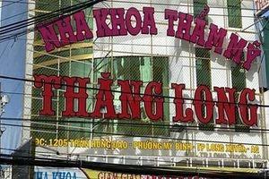 Phạt một phòng khám ở Long Xuyên 179 triệu đồng