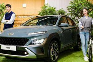 Hyundai Kona 2021 ra mắt tại Hàn Quốc, giá từ 409 triệu đồng