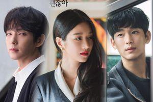 'Điên nữ' Seo Ye Ji tái hợp với bạn trai màn ảnh Lee Jun Ki và Kim Soo Hyun tại 'AAA 2020'
