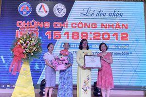 Bệnh viện Hùng Vương đạt chứng nhận quốc tế về xét nghiệm