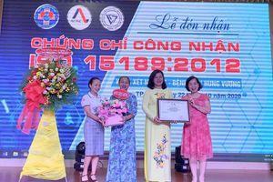 Bệnh viện Hùng Vương đạt chứng nhận ISO 15189 về xét nghiệm
