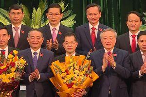 Bế mạc Đại hội Đảng bộ thành phố Đà Nẵng khóa XXII