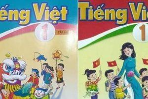 Tiếng Việt lớp 1 và những điều đáng ưu tư