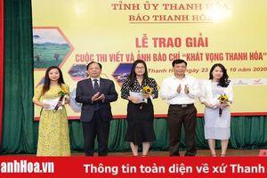 Tổng kết, trao giải Cuộc thi viết và ảnh báo chí 'Khát vọng Thanh Hóa'