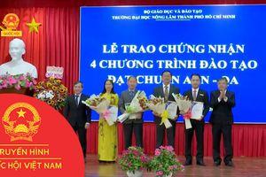 ĐH NÔNG LÂM TP.HCM ĐẠT CHỨNG NHẬN 04 CHƯƠNG TRÌNH ĐÀO TẠO CHUẨN AUN - QA