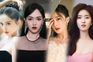 'Đêm hội ELLE 2020': Cận cảnh nhan sắc đẹp nao lòng của Dương Mịch, Cổ Lực Na Trát, Đường Yên và loạt sao Cbiz