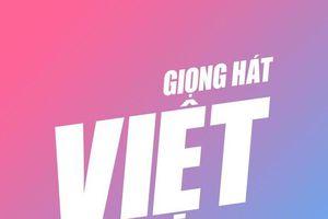 Giữa cơn sốt rap, Giọng hát Việt nhí 2021 bất ngờ có phiên bản HipHop