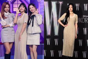 Nhờ màn đụng hàng của Momo và Kim Min Joo mới thấy mẫu váy này 'thần thánh' cỡ nào