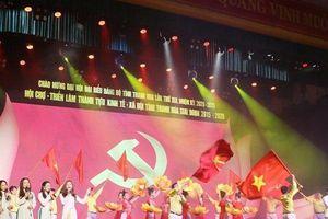 Hội chợ triển lãm thành tựu kinh tế - xã hội tỉnh Thanh Hóa