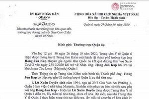TPHCM: Cách ly nhiều người do tiếp xúc gần với chuyên gia Hàn Quốc mắc Covid-19